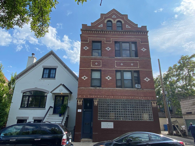 1645 West Wabansia, Chicago, IL - 2,175 USD/ month